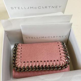 ステラマッカートニー(Stella McCartney)の新品‼ステラマッカートニー ファラベラ キーケース ピンク(キーケース)