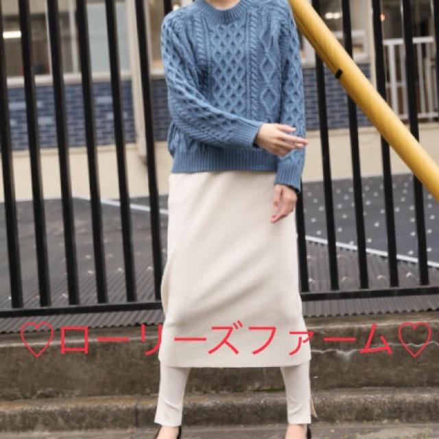 LOWRYS FARM(ローリーズファーム)のローリーズファーム♡ケーブルニット レディースのトップス(ニット/セーター)の商品写真