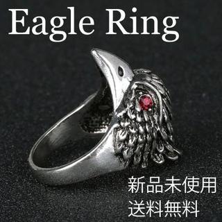 イーグルリング(リング(指輪))