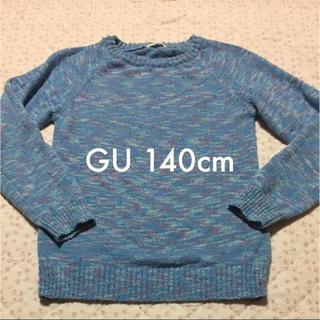 ジーユー(GU)の140cm GU ニット(ニット)