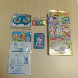 エポック(EPOCH)のどこでもドラえもん日本旅行ゲーム+ミニ(人生ゲーム)