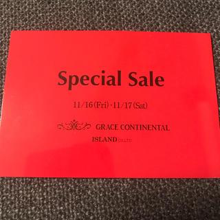 グレースコンチネンタル(GRACE CONTINENTAL)のグレースコンチネンタル ファミリーセール 招待状 スペシャルセール(ショッピング)
