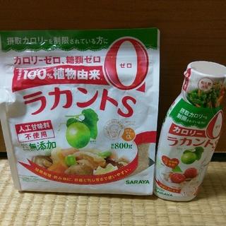 サラヤ(SARAYA)のサラヤ ラカントS   顆粒800g、液状280g  セット販売(ダイエット食品)