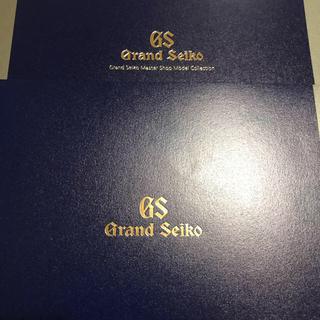 グランドセイコー(Grand Seiko)のグランドセイコーカタログ(腕時計(アナログ))