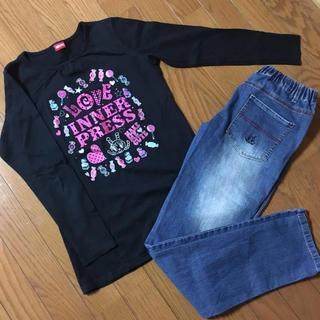 インナープレス(INNER PRESS)のINNERPRESS 長袖Tシャツ150 デニムジーパン160 2点セット(Tシャツ/カットソー)