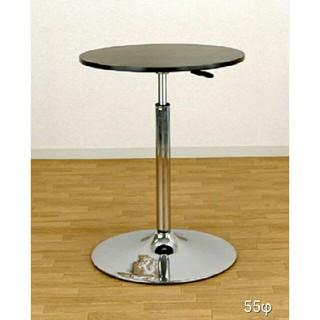 高さ調節可能♪ バーテーブル 55φ BK 天板は360度回転♪(バーテーブル/カウンターテーブル)