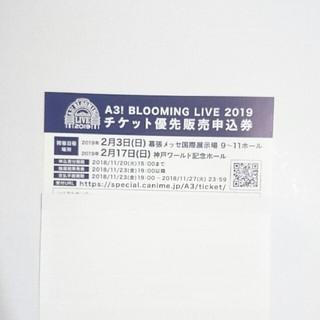 a3 ブルライ チケット優先販売申込券(声優/アニメ)