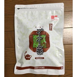 ティーライフ(Tea Life)のティーライフ ダイエットプーアール茶(健康茶)