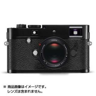 ライカ Leica ライカM-P(Typ 240) ブラックペイント(デジタル一眼)