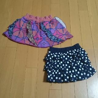 バックアレイ(BACK ALLEY)のスカート 2点セット(スカート)