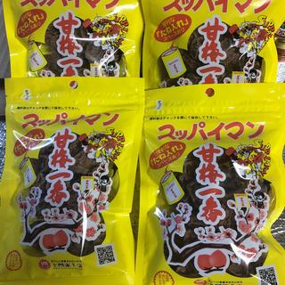 ☆上間菓子店☆スッパイマン甘梅一番65g×4袋