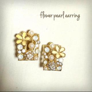 フランフラン(Francfranc)の新品 未使用 イヤリング フラワー パール ストーン flower pearl(イヤリング)
