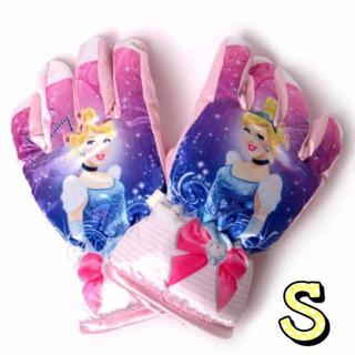 ディズニー(Disney)の即購入OK! シンデレラ 手袋 S キッズ 防水 プリンセス 裏起毛 女の子(傘)