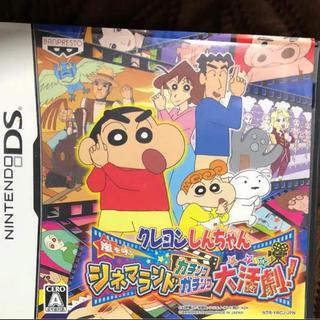 ニンテンドーDS(ニンテンドーDS)のクレヨンしんちゃん DS カセット(携帯用ゲームソフト)