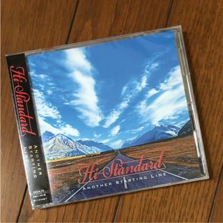 ハイスタンダード(HIGH!STANDARD)の【未開封】ハイスタCD/ANOTHER STARTING LINE(ポップス/ロック(邦楽))