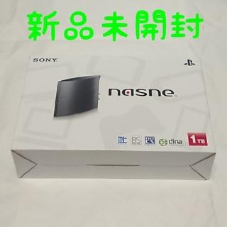 ナスネ(nasne)の【新品未開封】nasne 1TBモデル (CUHJ-15004)  (その他)
