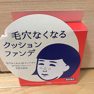 イシザワケンキュウジョ(石澤研究所)の毛穴撫子クッションファンデ 自然な肌色(ファンデーション)