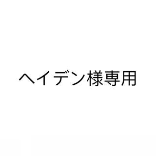 アディダス(adidas)のヘイデン様専用(スニーカー)