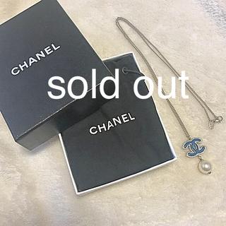 シャネル(CHANEL)の新品未使用品 CHANEL パール付きネックレス(ネックレス)