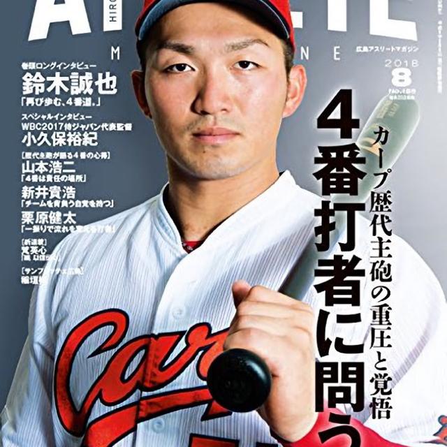 asics(アシックス)の鈴木誠也 カープ NPB バット スポーツ/アウトドアの野球(バット)の商品写真