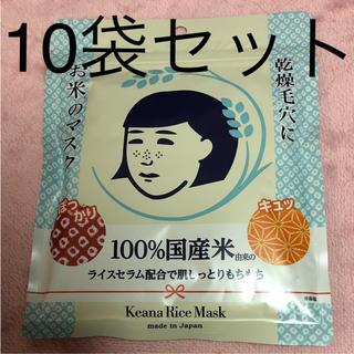 イシザワケンキュウジョ(石澤研究所)の毛穴撫子 お米のマスク 石澤研究所 フェイスパック 10枚入り 10袋セット(パック / フェイスマスク)