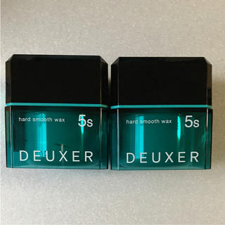 ナンバースリー(no3(Number Three))のナンバースリー DEUXER(デューサー) ハードスムースワックス 5Sx2(ヘアワックス/ヘアクリーム)