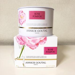 アニックグタール(Annick Goutal)のアニックグタール ローズポンポン ボディパウダー(香水(女性用))