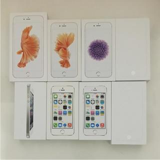 アップル(Apple)のiPhone箱 専用作成あり バラ売り可能です!(iPhoneケース)