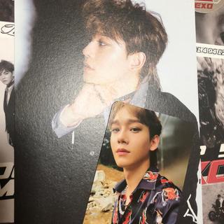 エクソ(EXO)のEXO DON'T MESS UP MY TEMPO チェン ジョンデ(K-POP/アジア)