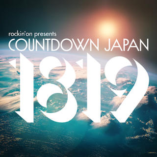 COUNTDOWN JAPAN 18/19 ペアチケット(音楽フェス)