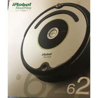 アイロボット(iRobot)の新品★国内正規品★アイロボット iRobot ロボット掃除機 ルンバ622 専用(掃除機)