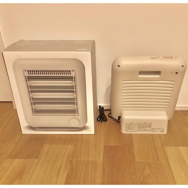 ±0(プラスマイナスゼロ)の±0  遠赤外線 電気ストーブ スチーム機能  [ ベージュ ] スマホ/家電/カメラの冷暖房/空調(電気ヒーター)の商品写真