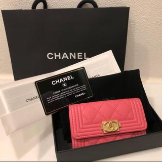 シャネル(CHANEL)の2018 シャネル カードケース 小銭入れ(財布)