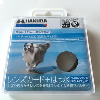 ハクバ(HAKUBA)の新品☆HAKUBAカメラレンズガード(その他)