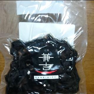 兼吉☆黒豆(豆腐/豆製品)