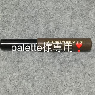 ケーパレット(K-Palette)のK-パレット ラスティング アイブロウティント 02 ナチュラルブラウン(眉マスカラ)