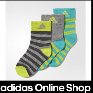 アディダス(adidas)のキッズ  靴下   アディダス ソックス   adidas    三足組  (靴下/タイツ)