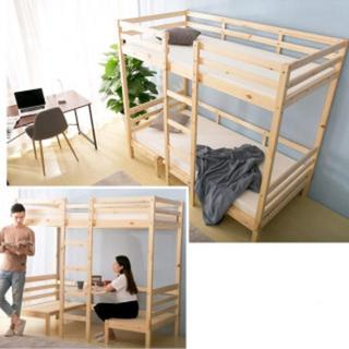 天然木 ロフトベッド 二段ベッド(ロフトベッド/システムベッド)