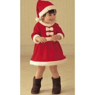 80cm 又は 90cm サンタクロース クリスマス コスプレ 衣装 子供(衣装)