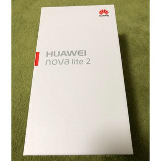アンドロイド(ANDROID)の【SIMフリー】HUAWEI nova lite 2【新品未使用】(スマートフォン本体)