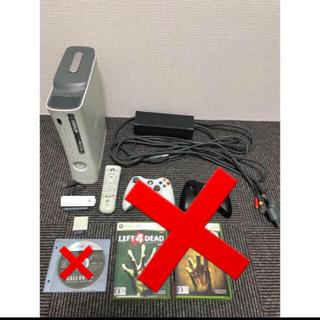 エックスボックス360(Xbox360)のエックス ボックス   本体&カセット   セット(家庭用ゲーム本体)