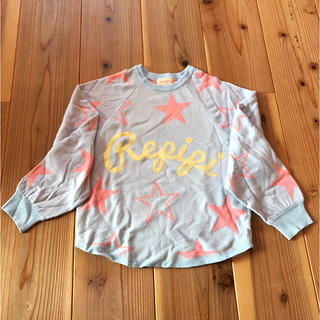 レピピアルマリオ(repipi armario)のレピピ xs セーター(ニット/セーター)