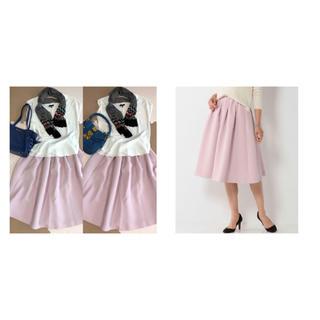 サクラ(SACRA)のサクラ ピンクのフレアスカート 新品タグ付き(ひざ丈スカート)