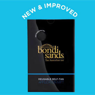 セルフタンニング ミット BONDI SANDS セルタン(日焼け止め/サンオイル)