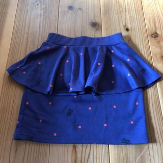 レピピアルマリオ(repipi armario)のレピピ フリーサイズ(スカート)