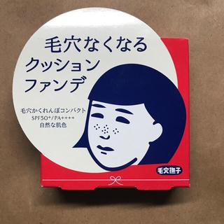 イシザワケンキュウジョ(石澤研究所)の毛穴かくれんぼコンパクト クッションファンデ(ファンデーション)