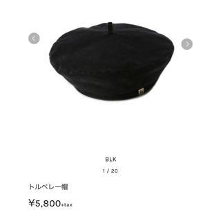 ミラオーウェン(Mila Owen)の新品タグ付き!ミラオーウェン ベレー帽 2018 今期(ハンチング/ベレー帽)