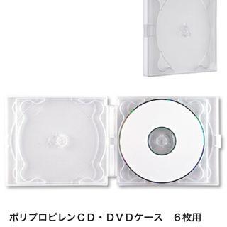 ムジルシリョウヒン(MUJI (無印良品))の無印良品 CD/DVDケース(CD/DVD収納)