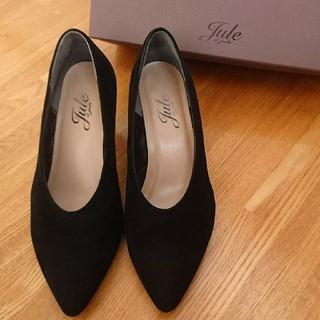 アカクラ(Akakura)のアカクラ 靴 パンプス22cm 黒 (ハイヒール/パンプス)