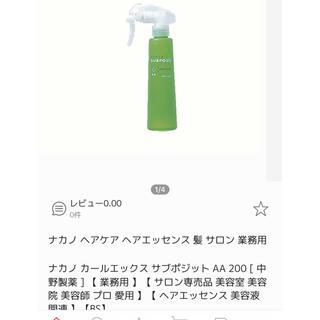 ナカノ(NAKANO)のナカノ ヘアケア パーマ後専用補助料(ヘアケア)